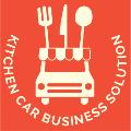 キッチンカー製作・開業支援のキッチンカービジネスソリューション(株)